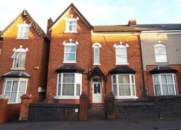 Thumbnail Studio to rent in Stanmore Road, Edgbaston, Birmingham.