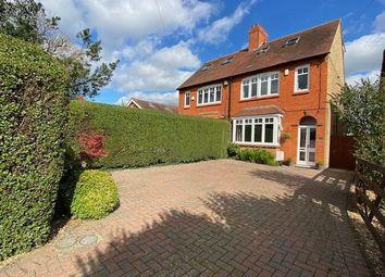 4 bed semi-detached house for sale in Sandy Lane, Kislingbury, Northampton NN7