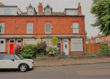 Thumbnail 3 bedroom terraced house for sale in Birchwood Crescent, Balsall Heath, Birmingham
