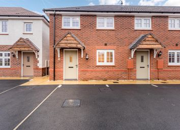 Thumbnail 2 bed end terrace house for sale in Umpire Close, Birmingham