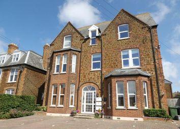 Thumbnail 2 bedroom flat for sale in Hunstanton, Norfolk