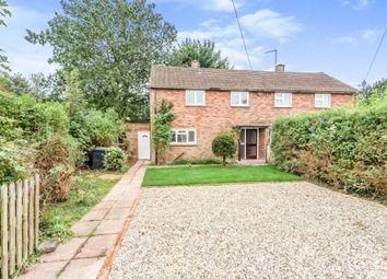 Thumbnail Property to rent in Langley Grove, Sandridge, St. Albans