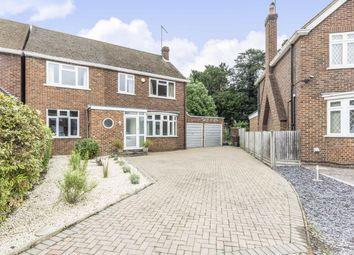 Thumbnail 5 bed detached house for sale in Elizabeth Way, Feltham