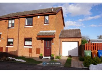 Thumbnail 2 bedroom semi-detached house to rent in Murrayfield, Bishopbriggs, Glasgow