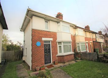 Thumbnail 2 bedroom end terrace house for sale in Church Cowley Road, Oxford