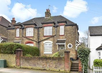 Thumbnail 1 bed maisonette for sale in White Horse Hill, Chislehurst