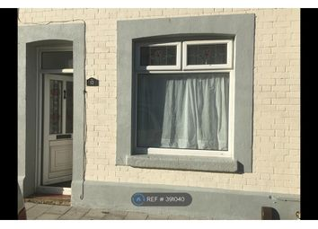 Thumbnail 2 bed terraced house to rent in Hereford Street, Cardiff