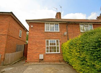 Thumbnail 2 bed end terrace house for sale in Westcott Crescent, London