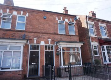 Thumbnail 2 bedroom end terrace house for sale in Riland Road, Sutton Coldfield