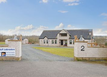 Thumbnail 5 bed detached house for sale in Mathews Crofts, Woodhill Road, Blackridge, West Lothian