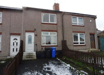 Thumbnail 2 bed terraced house for sale in Leonard Close, Sheffield