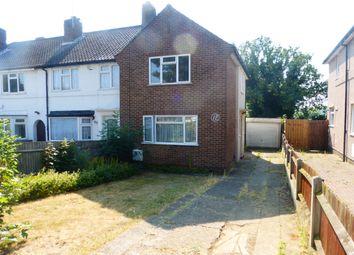 Thumbnail 2 bed end terrace house for sale in Gascoigne Road, New Addington, Croydon