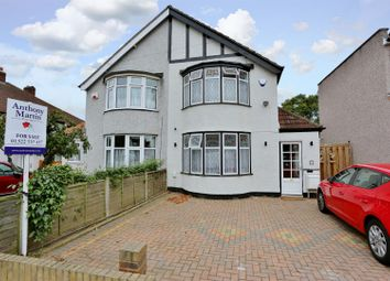 Thumbnail 2 bed semi-detached house for sale in Appledore Avenue, Bexleyheath