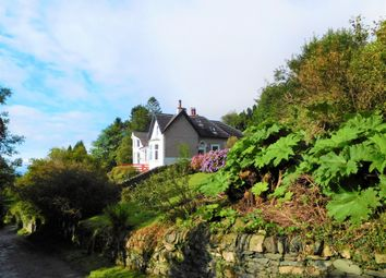 Thumbnail 2 bed end terrace house for sale in Springhill Cottage, 16 Newton Road, Innellan, Dunoon