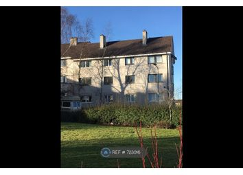 Thumbnail 1 bedroom flat to rent in Dunglass Avenue, East Kilbride
