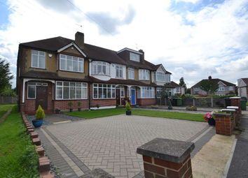 Thumbnail 3 bed end terrace house to rent in Inveresk Gardens, Worcester Park