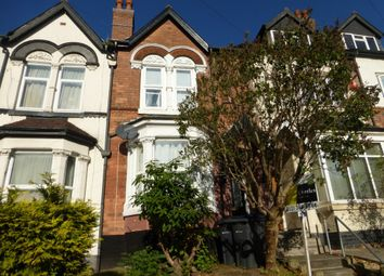 Thumbnail Room to rent in Mere Road, Erdington, Birmingham
