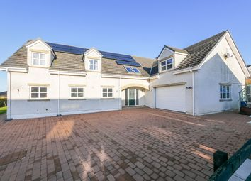 Thumbnail 5 bed detached house for sale in The Croft, Wilton, Egremont
