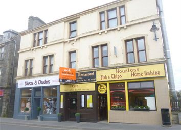 Thumbnail Commercial property for sale in Houstons, Wick, Highland, Scotland