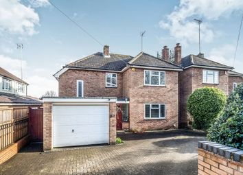 Thumbnail Detached house for sale in Humphrey Burton Road, Coventry