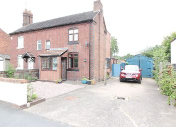 Thumbnail 2 bed semi-detached house for sale in Hadley Park Road, Leegomery, Telford