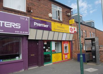 Thumbnail Commercial property to let in Binchester Street, South Shields