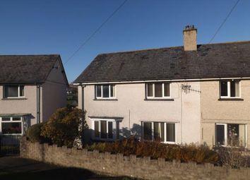 Thumbnail 3 bed end terrace house for sale in Adwy Ddu Estate, Penrhyndeudraeth, Gwynedd