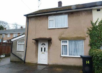 Thumbnail 2 bed end terrace house for sale in 14, The Gardens, Kerry, Newtown, Powys
