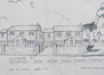 Thumbnail Land for sale in Tong Park, Baildon