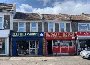 Thumbnail Commercial property for sale in Lodge Causeway, Fishponds, Bristol