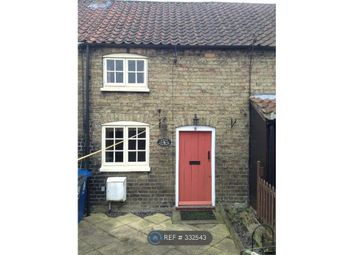 Thumbnail 2 bed terraced house to rent in Sudbrooke Road, Lincoln
