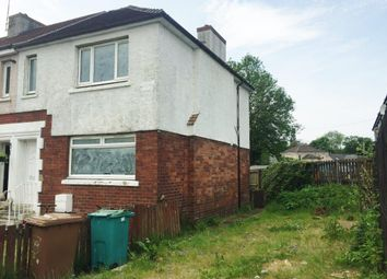 Thumbnail 2 bedroom end terrace house for sale in Coalhall Avenue, Motherwell