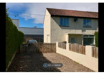 Thumbnail 3 bed end terrace house to rent in Gowans Terrace, Perth