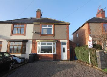 Thumbnail 2 bed semi-detached house for sale in Mountfield Road, Earl Shilton, Leicester