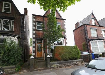 Thumbnail 5 bedroom detached house for sale in Swaledale Road, Sheffield