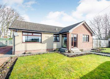 Thumbnail 2 bed bungalow for sale in Gateside, Lesmahagow, Lanark, South Lanarkshire