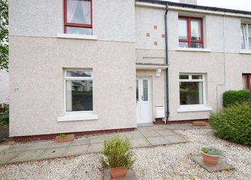 Thumbnail 2 bed cottage for sale in 239 Aros Drive, Glasgow