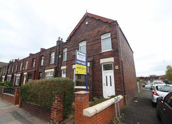 Photo of Wigan Road, Hindley, Wigan WN2