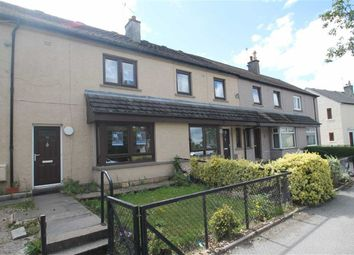Thumbnail 2 bed end terrace house for sale in Stewart Crescent, Aberdeen