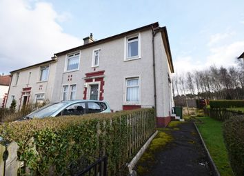 Thumbnail 2 bed flat for sale in Letterickhills Crescent, Glasgow
