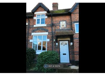 Thumbnail 2 bedroom terraced house to rent in Blacon, Chester