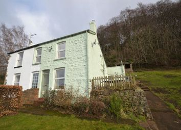 Thumbnail 2 bed cottage for sale in Forge Hill, Lydbrook