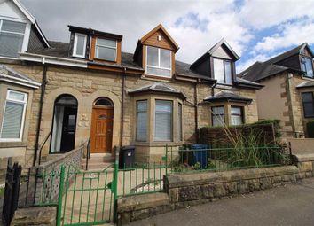 Thumbnail 3 bedroom terraced house for sale in Glenview Terrace, Murdieston Street, Greenock