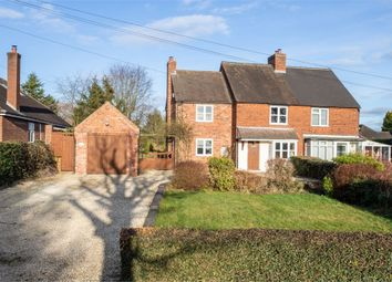 3 bed semi-detached house for sale in Shute Hill, Lichfield, Staffordshire WS13