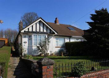 Thumbnail 2 bed semi-detached bungalow for sale in Lon Mefus, Sketty, Swansea