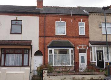 Thumbnail 3 bed terraced house for sale in Watt Road, Erdington, Birmingham