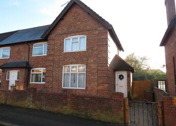 Thumbnail 2 bedroom end terrace house for sale in Rosedale Road, Kingsthorpe, Northampton