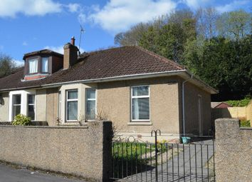 Thumbnail 2 bed bungalow for sale in Burnbrae Gardens, Falkirk