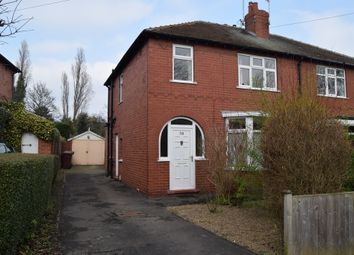 Thumbnail 3 bed semi-detached house to rent in Eden Avenue, Dewsbury Road, Wakefield