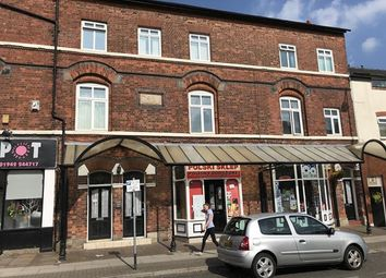 Thumbnail Retail premises to let in 21 Wigan Lane, Wigan, Lancashire